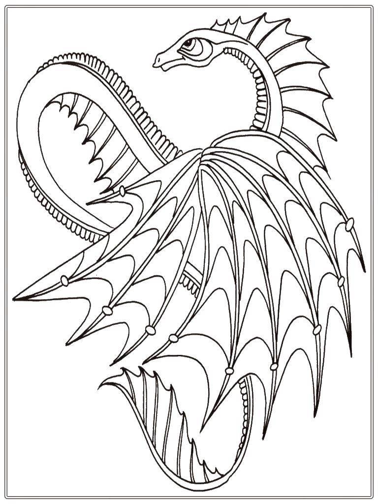 Змея дракон