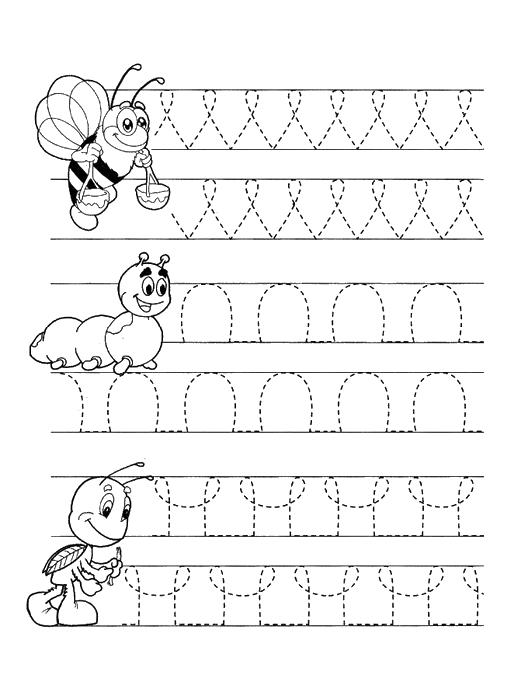 Прописи для самых маленьких, узоры с раскрасками пчелка, муавей, кузнечик