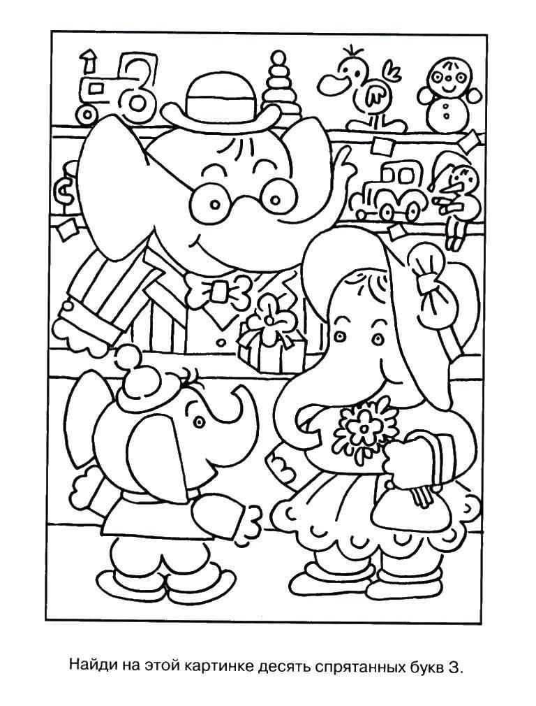 Слоны в игрушечном магазине