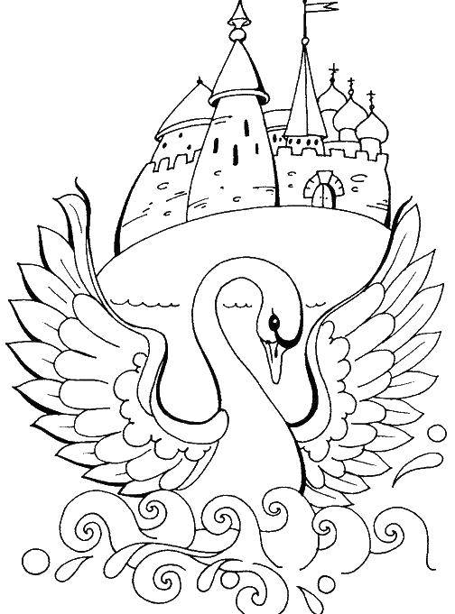 Лебедь и замок