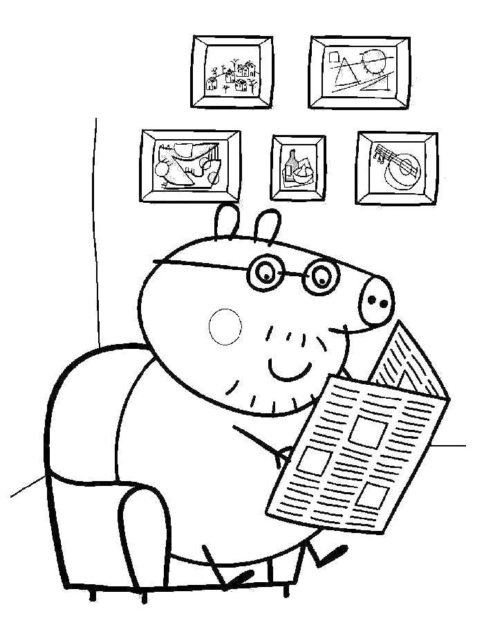 Папа свинья читает газету