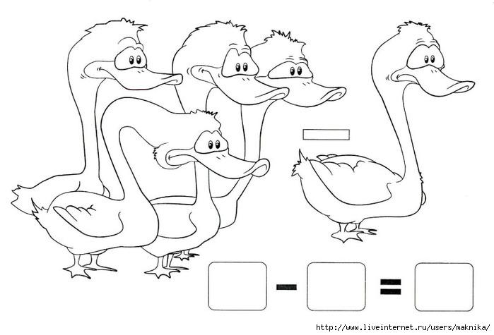 Раскраска с гусями  Примеры в картинках гуси
