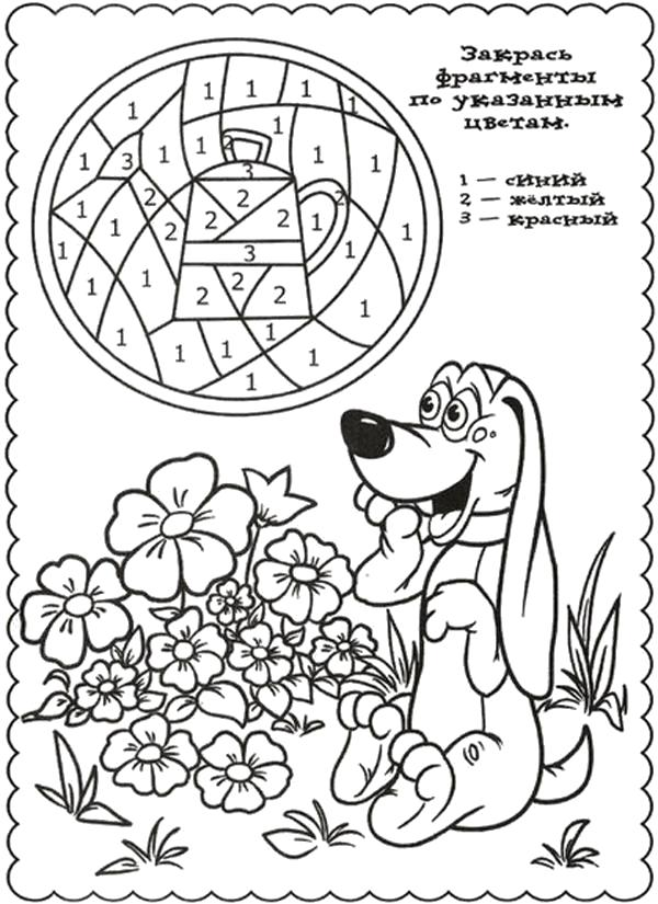 Собака. Математическая раскраска с цифрами.