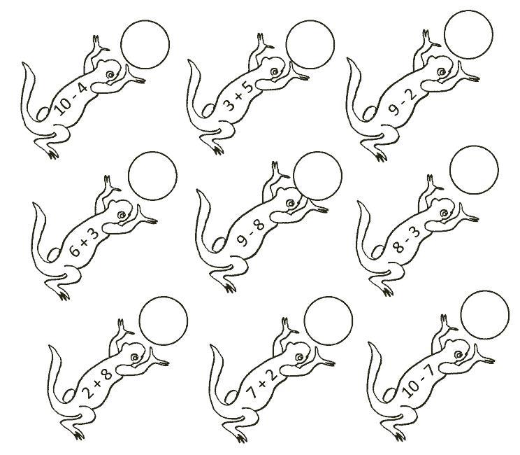Раскраски ящерица  Математические раскраски, ящерки
