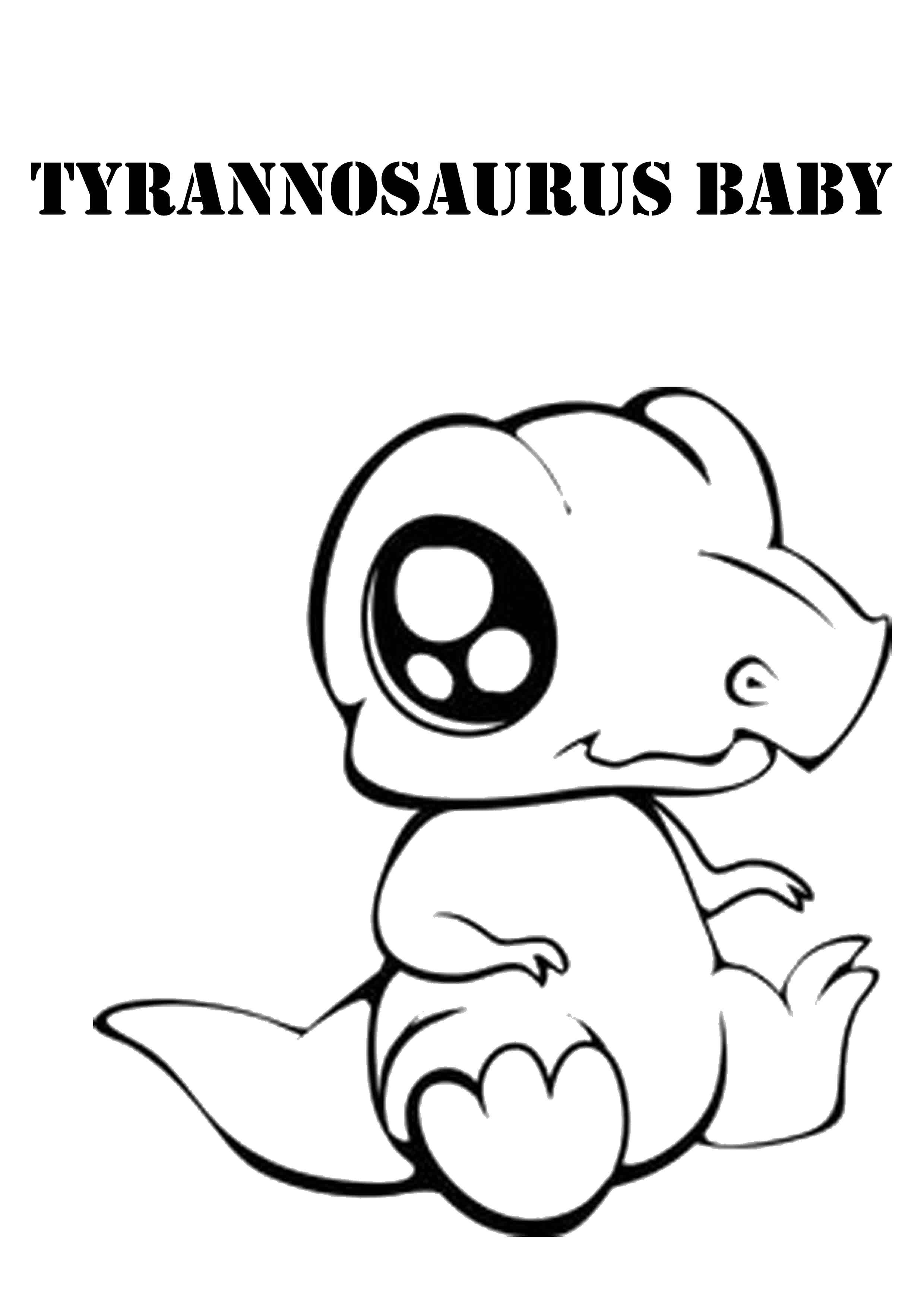 Малыш тираннозавра