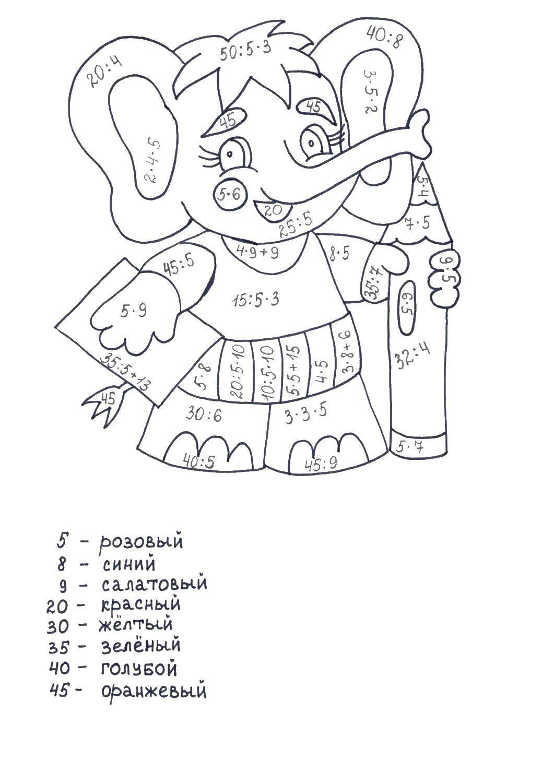 Слоненок с карандашом