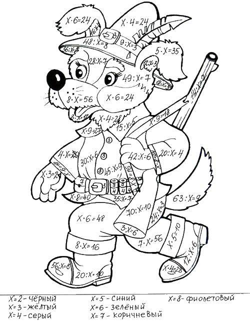 раскраски раскраска охотник